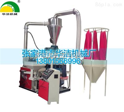 SMF-550优质SMF磨盘式磨粉机价格