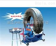供应轮胎补洞硫化机1200型-3代
