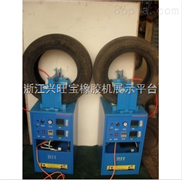 offer详细描述:1新型多功能轮胎补洞硫化机