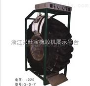 工程胎补胎机、铲车胎修补机、轮胎补洞硫化机、23.5-25补胎机