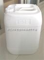 供应PET瓶,食品瓶,食品包装瓶,塑料桶 透明塑料桶  涂料塑料桶