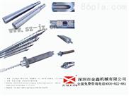 深圳深圳国内外专业的挤出机螺杆|橡胶挤出机螺杆 金鑫\橡胶螺杆