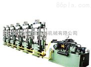 供应天冠TG-DG-10轮胎液压硫化机电磁加热节电系统