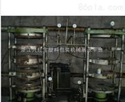 供应液轮胎压硫化机,轮胎成型机