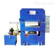 供应液压轮胎硫化机(斜交胎)