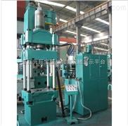 供应液压轮胎硫化机