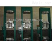 青岛科伦特供应橡胶机械液压轮胎硫化机