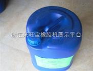 供应罗门哈斯 塑料防霉剂防藻剂干膜保护剂350