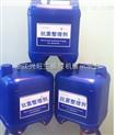 供应涂料干膜塑料防霉剂8C-CD