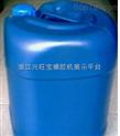 涂料干膜塑料防霉剂 地下室涂料防霉 乳胶涂料防霉 环保长效防霉剂