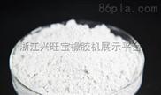 安全环保型抗菌防霉剂 塑料防霉剂