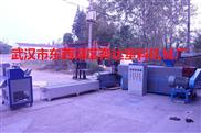 湖南塑料泡沫造粒机生产厂家,价格实惠