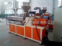 上海橡胶造粒机|塑胶造粒机|上海造粒机