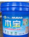 供应胶水防蛀防霉剂,环保无毒
