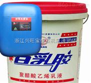 出售胶水防蛀防霉剂  用量小 效果好 货到付款
