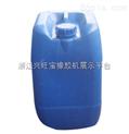供应干膜(漆膜)杀菌防霉剂
