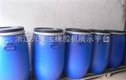 美国TROY特洛伊木塑复合产品用杀菌防霉剂MICROPEL 2127