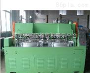 供应 轮胎双模定型硫化机
