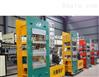 供应胶囊硫化机和双模轮胎定型硫化机用钢铜合金滑动轴承