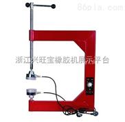 供應補胎硫化機輪胎補胎機火補機熱補機內外胎補胎機500