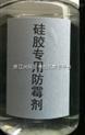 供应 高效强力干燥剂 硅胶防霉剂批发