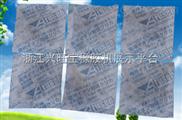 批发供应硅胶防霉剂505A   广泛用于铬鞣革阶段 加脂及涂饰工艺