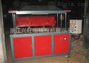 供应压塑机 自动压塑机 自动成型机
