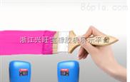 供应液体复合防腐水溶性防霉剂-湿巾专用(PLUS)