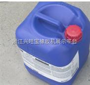 美国特洛伊TROY木塑复合材料水溶性防霉剂MICROPEL 2127