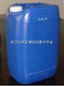 供应克霉能强效防霉片 价格优惠水溶性防霉剂环保实用 型号5050E