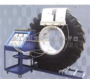 工程轮胎修补硫化机(硫化机)