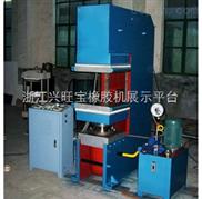 廠家直銷硫化機 鼓式橡膠硫化機 鼓式全自動硫化