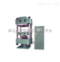 廠家直銷硫化機 自動橡膠硫化機 鼓式橡膠硫化機