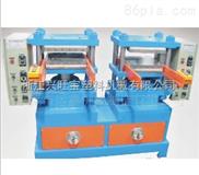 专业生产 小型橡胶硫化机  硅胶硫化机(图)