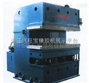 厂家供应橡胶成型机,全自动四柱硫化机,小型橡胶硫化机