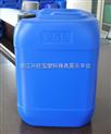 供应塑料桶模具 白色塑料桶 二手塑料桶 30升塑料桶 50升塑料桶 200升塑料桶 10升塑料桶