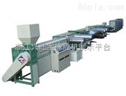 供应TH-24D塑料表面拉丝机