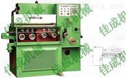 JCJX-24VB不锈钢拉丝机