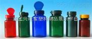 200ml液体塑料瓶 大口塑料瓶 pet塑料包装瓶 pe塑料瓶