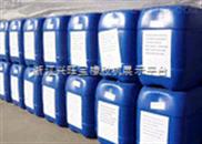 环保防霉剂、抗菌防霉防螨整理剂HANS KSF 002  抗菌防霉剂 布料防蛀