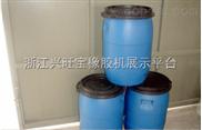 进口冰箱胶水防霉剂门封条用防霉剂