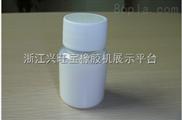 胶水防霉剂 塑料抗菌防霉剂 VINYZENE SB-27 抗菌防霉剂