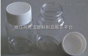 花粉专用塑料易拉罐 透明塑料瓶 广口塑料瓶