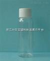 厂家直销。试剂PE塑料瓶。HDPE半透明塑料瓶。