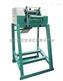 厂家长期专业供应三角拉丝机