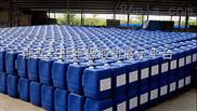 供应液体干膜防霉剂