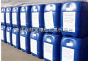防霉剂EPW,索尔EPW,干膜防霉剂,杀菌剂