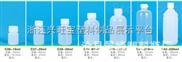 200ml/塑料透明瓶/样品瓶/透明样品瓶/塑料试剂瓶/塑料大口瓶