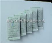 供应防腐剂 防霉剂 工业防霉防腐剂 复合防霉剂 特价直销防腐剂3.0/2.5/2.0