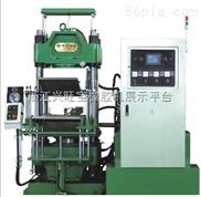 橡胶机械,橡胶真空硫化机,真空热压成型机